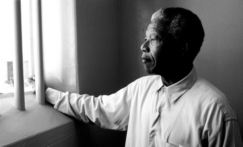 Nelson Mandela prison