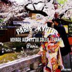 Parcourir le monde sans quitter Paris