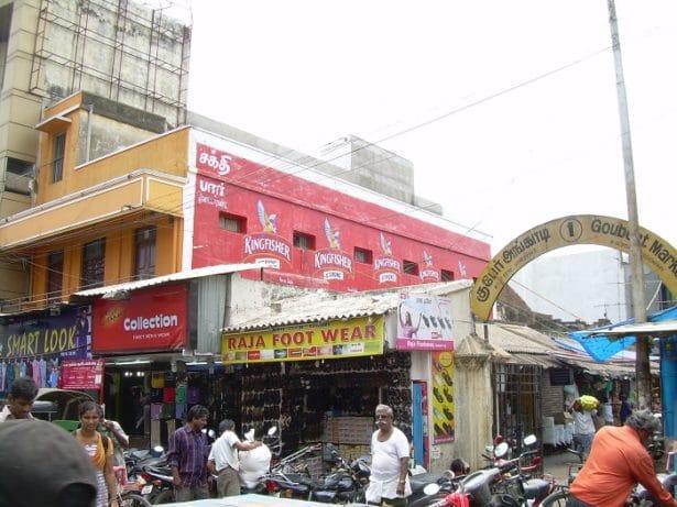 Marché de Pondichery