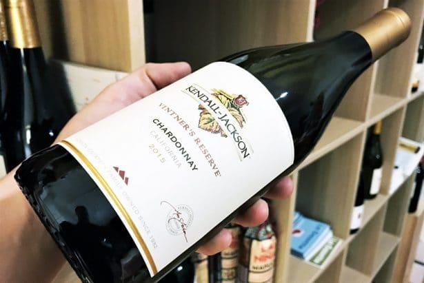 Vintner's Reserve de Kendall Jackson, un Chardonnay 2015 excellent !