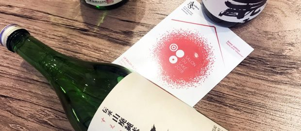 salon-europeen-sake-2018